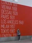 デザインミュージアム:赤い壁:いい感じ